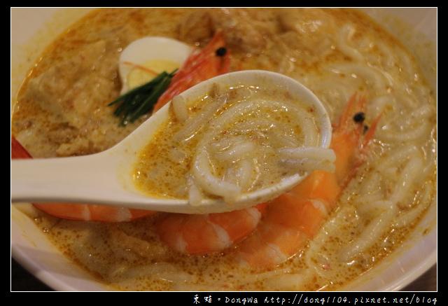 【台北食記】東區異國美食餐廳|道地新加坡風味|小紅點新加坡廚房