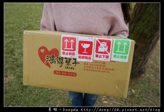 【開箱心得】比香港曲奇還好吃的台灣黑熊曲奇餅乾|台中豐原廟東伴手禮|鴻鼎菓子