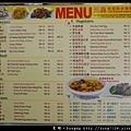 【沙巴自助/自由行】沙巴亞庇市區美食 五星海南家鄉雞飯和燒臘