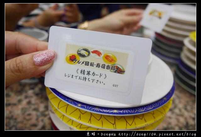 【沖繩自助/自由行】沖繩迴轉壽司|美國村美食|美國村グルメ迴轉壽司市場美浜店