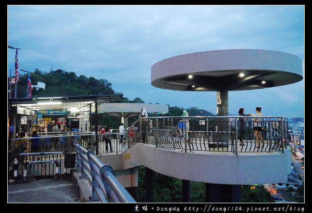 【沙巴自助/自由行】沙巴亞庇市區景點推薦|最佳亞庇市區夜景觀賞點|沙巴升旗山觀景台 SIGNAL HILL