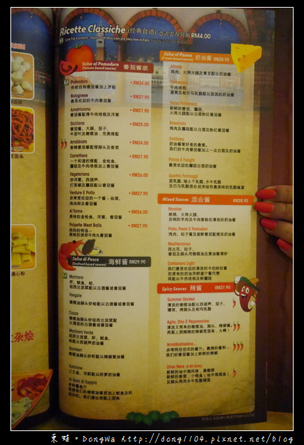 【沙巴自助/自由行】沙巴亞庇市區美食|中文菜單 義式料理|Little Italy Pasta & Pizza corner
