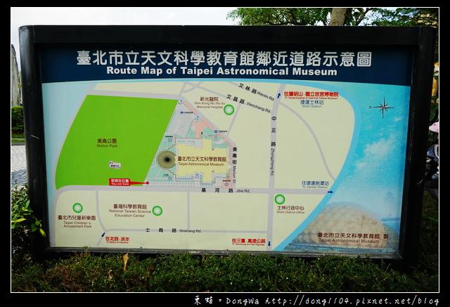 【台北遊記】台北免費景點|士林親子遊推薦|美崙科園公園