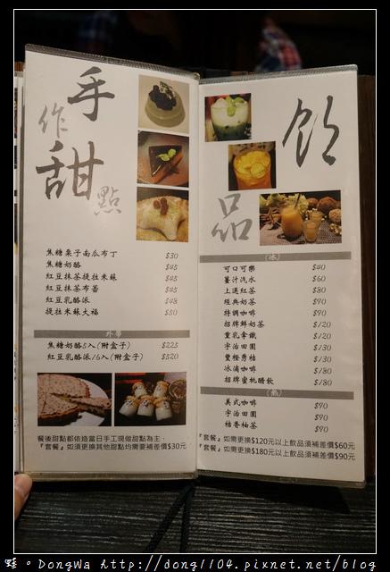 【新竹食記】竹北日式料理|特別推薦賞味午膳|橙家新日本料理