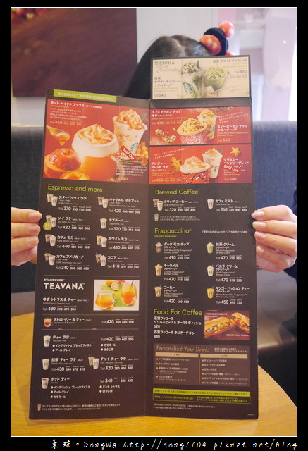 【沖繩自助/自由行】沖繩美國村早餐|限量版冬季飲品|Starbucks 美浜店
