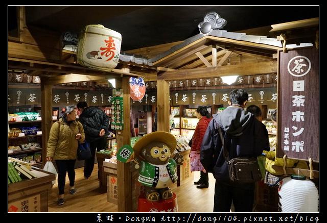 【新竹遊記】新竹免費景點|日藥本舖博物館 江戶村|日藥本舖 新竹館