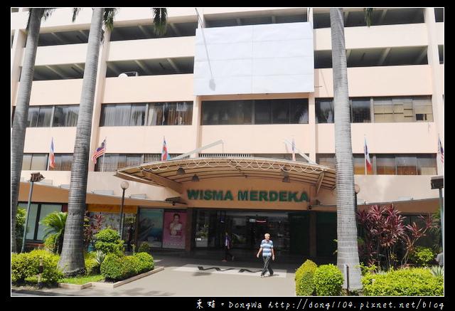 【沙巴自助/自由行】沙巴亞庇換匯換錢推薦|Wisma Merdeka 默迪卡購物中心
