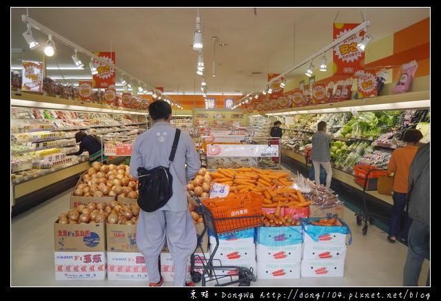 【沖繩自助/自由行】沖繩自駕遊休息站|便宜又美味的熟食區|AEON Big Express 超市