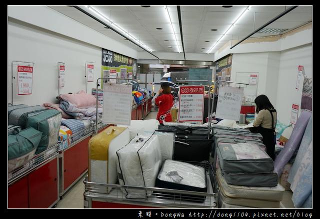 【台北特賣會】台灣製床包組990元起 加大不加價|NATURALLY JOJO 品牌寢具清倉特賣