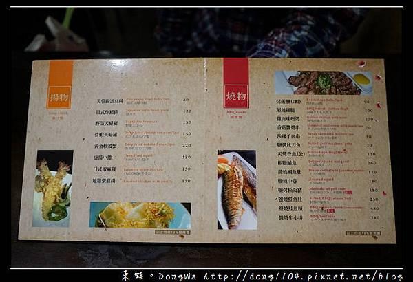 【新竹食記】新竹後站日式料理|超厚切生魚片|太菊日式料理