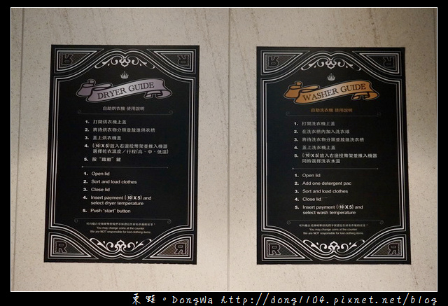 【台北住宿】台北車站住宿旅館推薦|24小時自助吧|旅樂序精品旅館五館