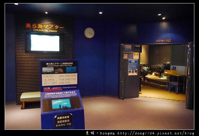 【沖繩自助/自由行】沖繩景點推薦|沖繩海洋博公園 美ら海水族館|KLOOK 客路網路購票更便宜