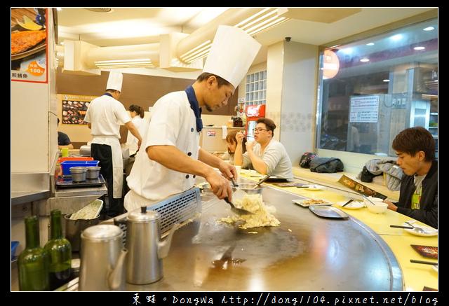 【中壢食記】中壢宵夜|營業到凌晨二點的鐵板燒|白飯飲料湯品吃到飽|尚豪鐵板燒
