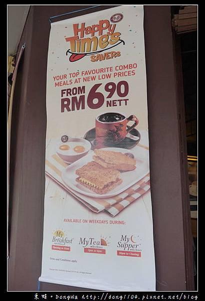 【沙巴自助/自由行】沙巴亞庇咖啡館 唯一原創的白咖啡 OLDTOWN WHITE COFFEE 舊街場白咖啡