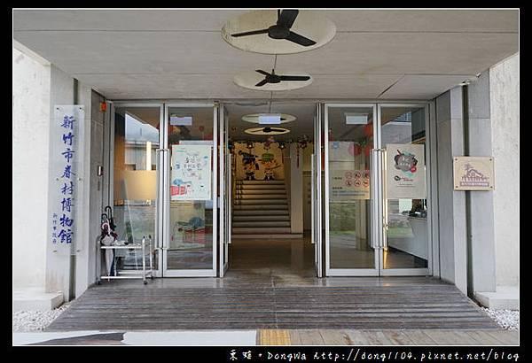 【新竹遊記】新竹免費景點 情侶親子拍照推薦 阿兵哥角色扮演 新竹市眷村博物館
