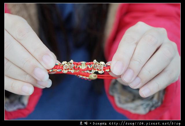 【開箱心得】財神小舖開光飾品|雙金蟾元寶五色線手鍊|神獸轉運護身保平安