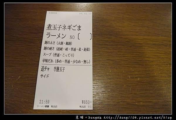 【沖繩自助/自由行】沖繩國際通美食推薦|九州拉麵票選第一位|暖暮拉麵那霸店
