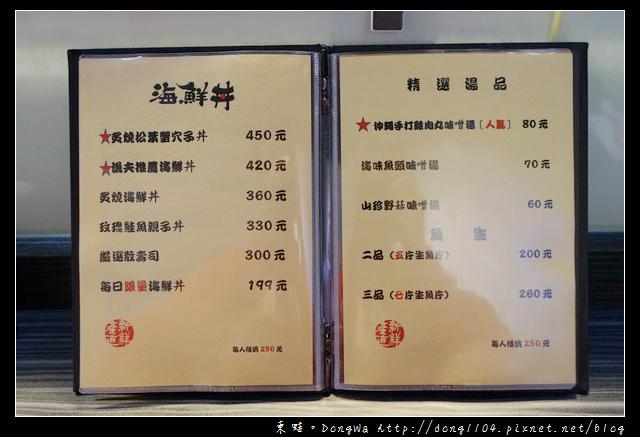 【台北食記】台北海鮮丼推薦|晴光市場雙城街夜市|東北角大溪漁港新鮮漁獲|肥貓漁夫海鮮丼