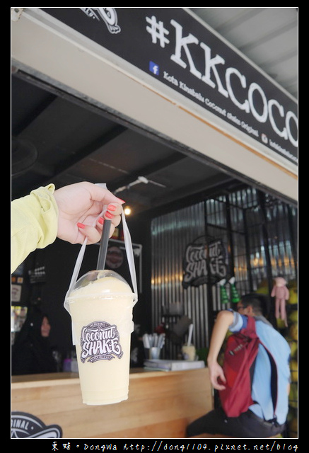【沙巴自助/自由行】沙巴亞庇美食|CP值超高椰子冰沙|Kota Kinabalu Coconut Shake Original