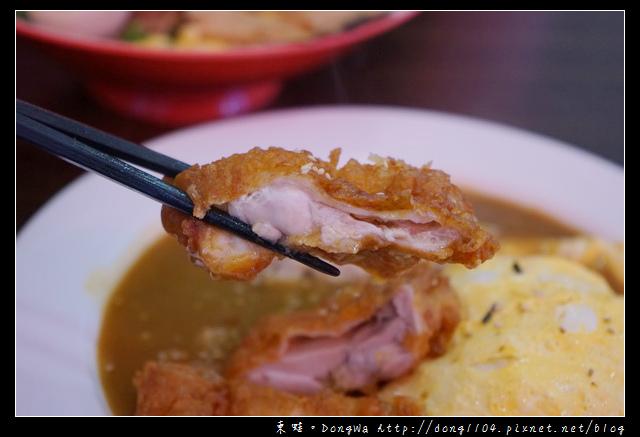 【桃園食記】蘆竹南崁日式料理|有湯屋 牛肉/豬肉 丼飯