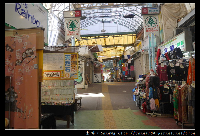 【沖繩自助/自由行】沖繩國際通 平和通商店街 那霸市第一牧志公設市場