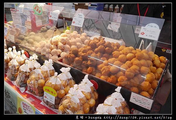 【沖繩自助/自由行】沖繩國際通牧志公設市場美食 傳統鄉土菓子 琉球菓子処 琉宮のサーターアンダギー