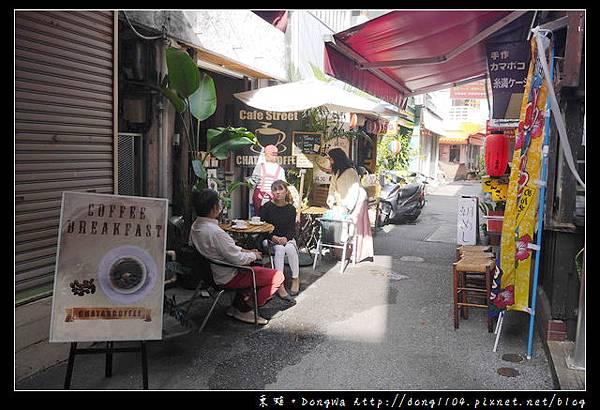 【沖繩自助/自由行】沖繩國際通早餐|牧志公設市場巷弄美食|亞砂呂琉球家庭料理