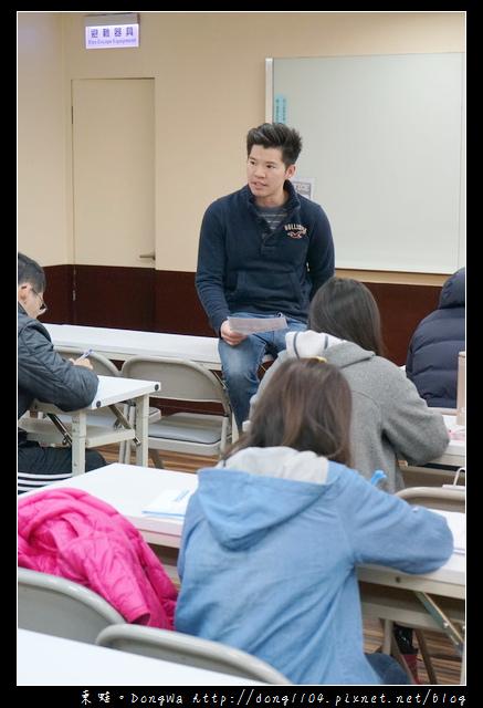 【中壢外語學習推薦】英日語終身學習機構|業界唯一 TOEIC 990滿分師資|英代外語中壢旗艦校