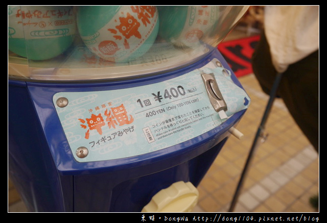 【沖繩自助/自由行】沖繩限定轉蛋|新版 沖縄フィギュアみやげ|OKINAWA FIGURE MIYAGE