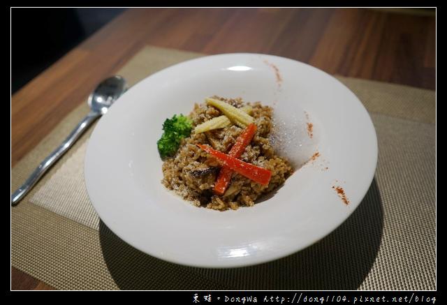 【桃園食記】桃園法式素食料理|艾維農歐風素食|Taoyuan Fine Dining / Vegetarian / Delivery Cake