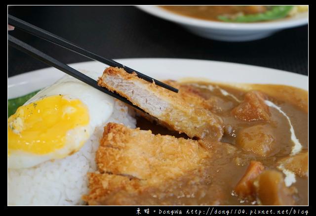 【桃園食記】蘆竹南崁咖哩飯|手工熬煮 現點現做|咖哩咖哩 CurryCurry 精緻餐點