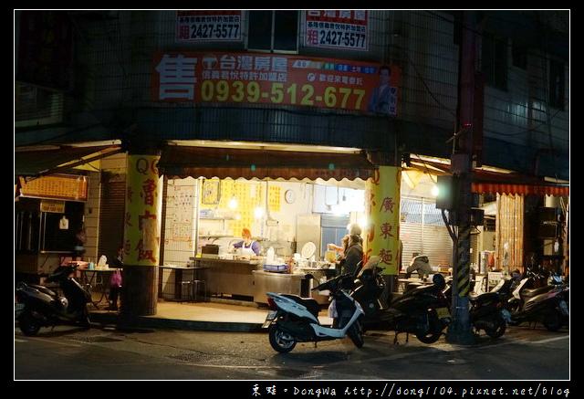 【基隆食記】基隆宵夜 營業時間24小時不打烊 QQ魯肉飯劉銘傳店