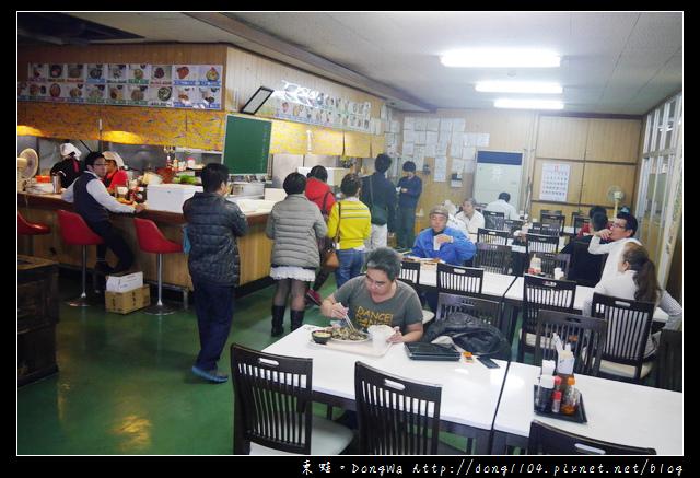 【沖繩自助/自由行】沖繩超大份量美食推薦|大胃王快來挑戰|波布食堂 波布お食事処