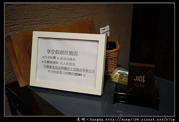 【基隆住宿】基隆市區住宿推薦|溫馨家庭客房 超大圓型浴缸|享住旅店(Just Live Inn)