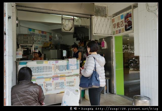 【基隆食記】基隆早餐 超大份量高麗菜絲吐司 171號早餐店