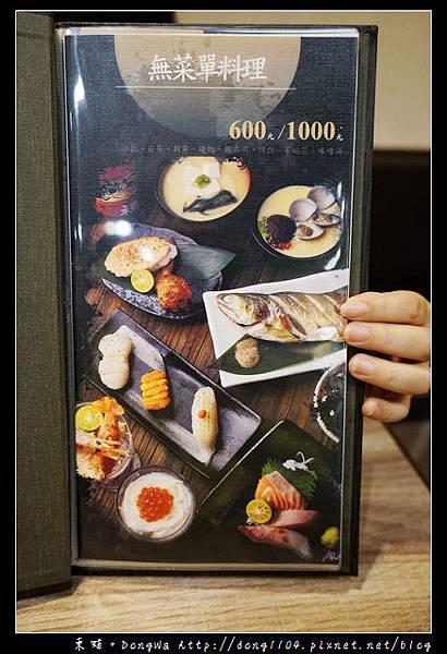 【新北食記】土城日式料理 特色手握壽司套餐 草蘆茅舍日式料理