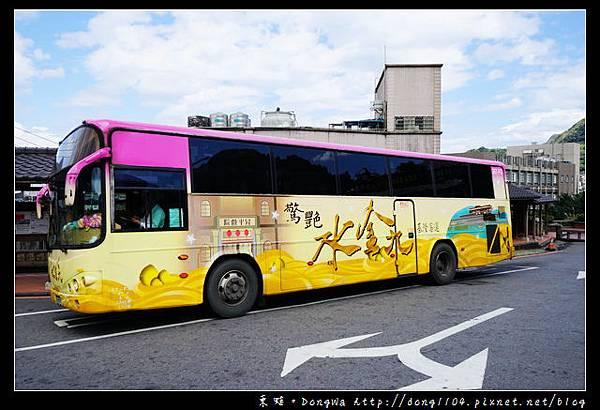【基隆九份旅遊巴士】基隆→九份老街 金瓜石 黃金博物館|基隆九份一日遊推薦|基隆客運788線公車