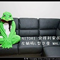 【開箱心得】桃園中壢沙發購買心得  NITORI 宜得利家居 左躺椅L型沙發 WALL GRY