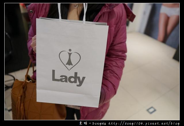 【開箱心得】 Lady 法式精品內衣| LADY 燦亮星影系列 集中托高機能調整型內衣
