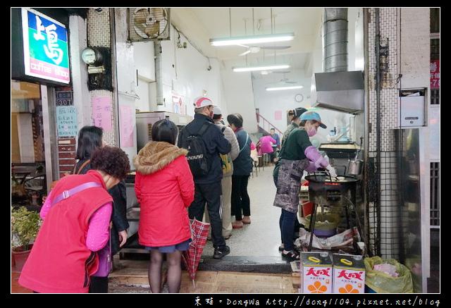 【基隆食記】基隆早餐 人氣排隊美食 先烤後煎的美味早點 周家豆漿店