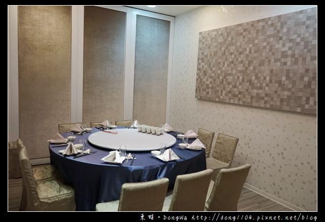 【新北食記】板橋環球購物中心美食推薦|精緻新上海料理 江浙名菜|北京烤鴨 一鴨四吃|蘇杭餐廳