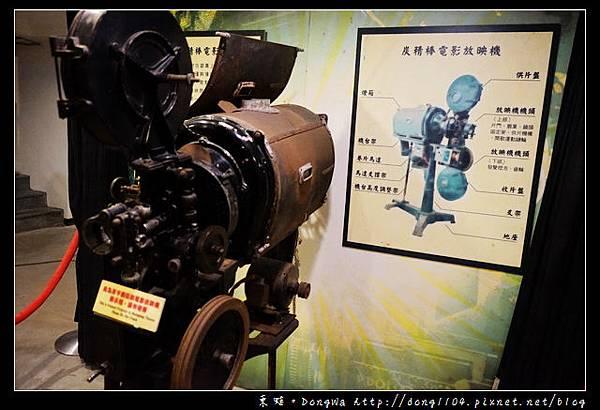 【新北遊記】九份老街免費景點 日治時代全台灣最大戲院 北台灣最古老戲院 九份昇平戲院