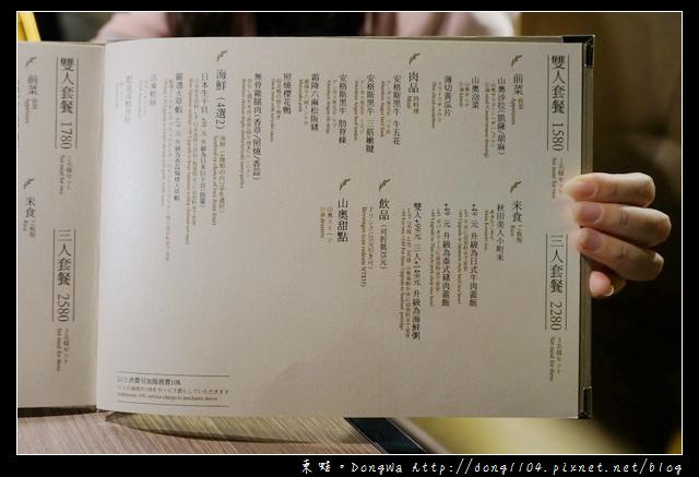 【桃園食記】愛評體驗團|南崁單點式燒肉|【山奧屋】桃園燒肉秘密基地