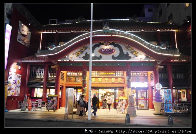【沖繩自助/自由行】沖繩那霸國際通吃喝玩樂一次滿足|国際通り散策