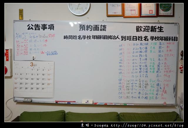 【台北補習班推薦】用教育的力量讓孩子勞動惜福|考私中推薦|簡杰小學國中文理才藝補習班