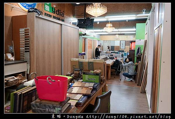 【板橋木地板推薦】木地板的價格、種類與挑選 每坪1980元起 綠蒂雅地板