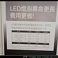 【居家省錢小秘方】LED燈泡:色溫/流明/演色性介紹|特力屋LED體驗館桃園平鎮店