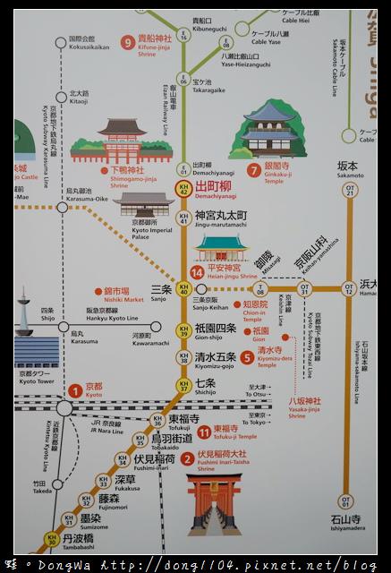 【大阪自助/自由行】京都賞櫻景點推薦|出町柳長德寺阿龜櫻 おかめ桜