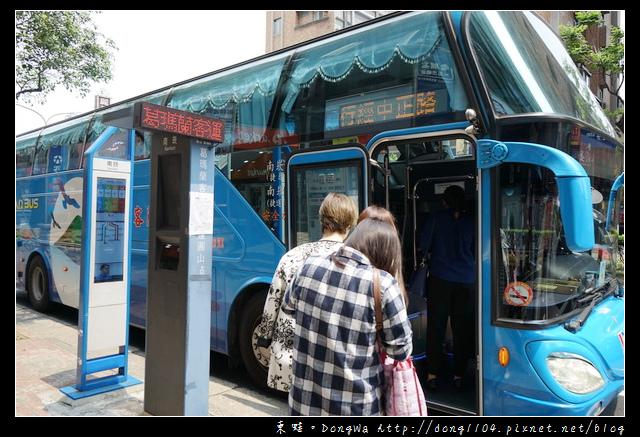 【南崁往基隆】桃園南崁往基隆市區交通方式介紹|葛瑪蘭客運 基隆汽車客運9006