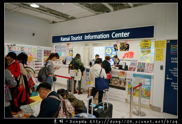 【大阪自助/自由行】關西國際機場二航廈心得分享|機場內滿滿都是寶可夢